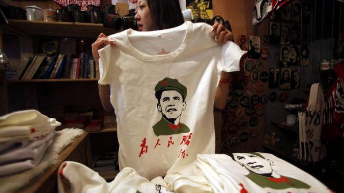 obama-mao-shirt