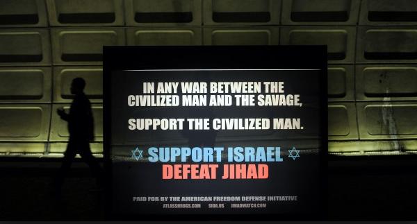 AFDI pro Israel ad