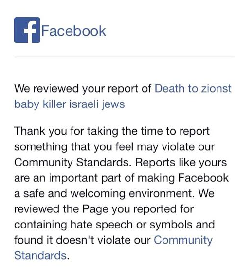 facebook community standards (israel)